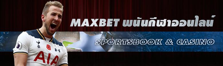 maxbet มือถือ
