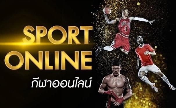 พนันกีฬาออนไลน์