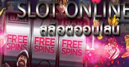 spin ฟรีได้เงินจริง